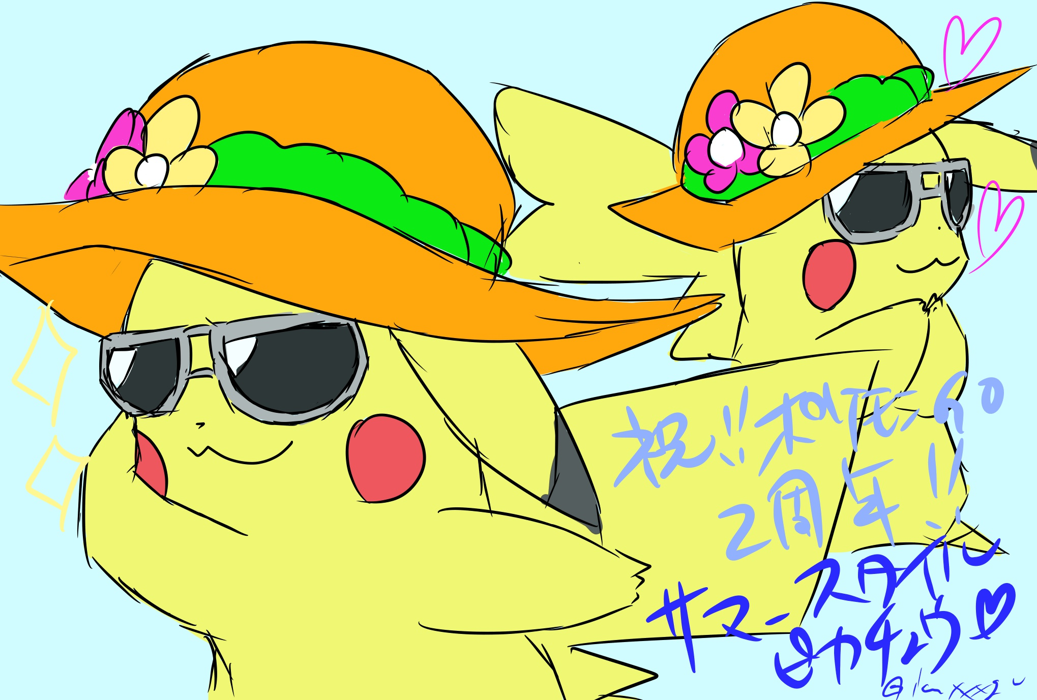 【ポケモンGO】祝2周年!ピカチュウがサマースタイルでお祝いにやってきたぞ!