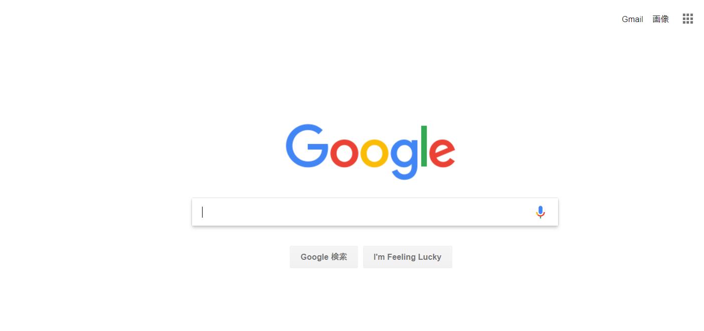 意外と便利!GoogleDriveをPCで使う方法とPCのフォルダのバックアップ方法!