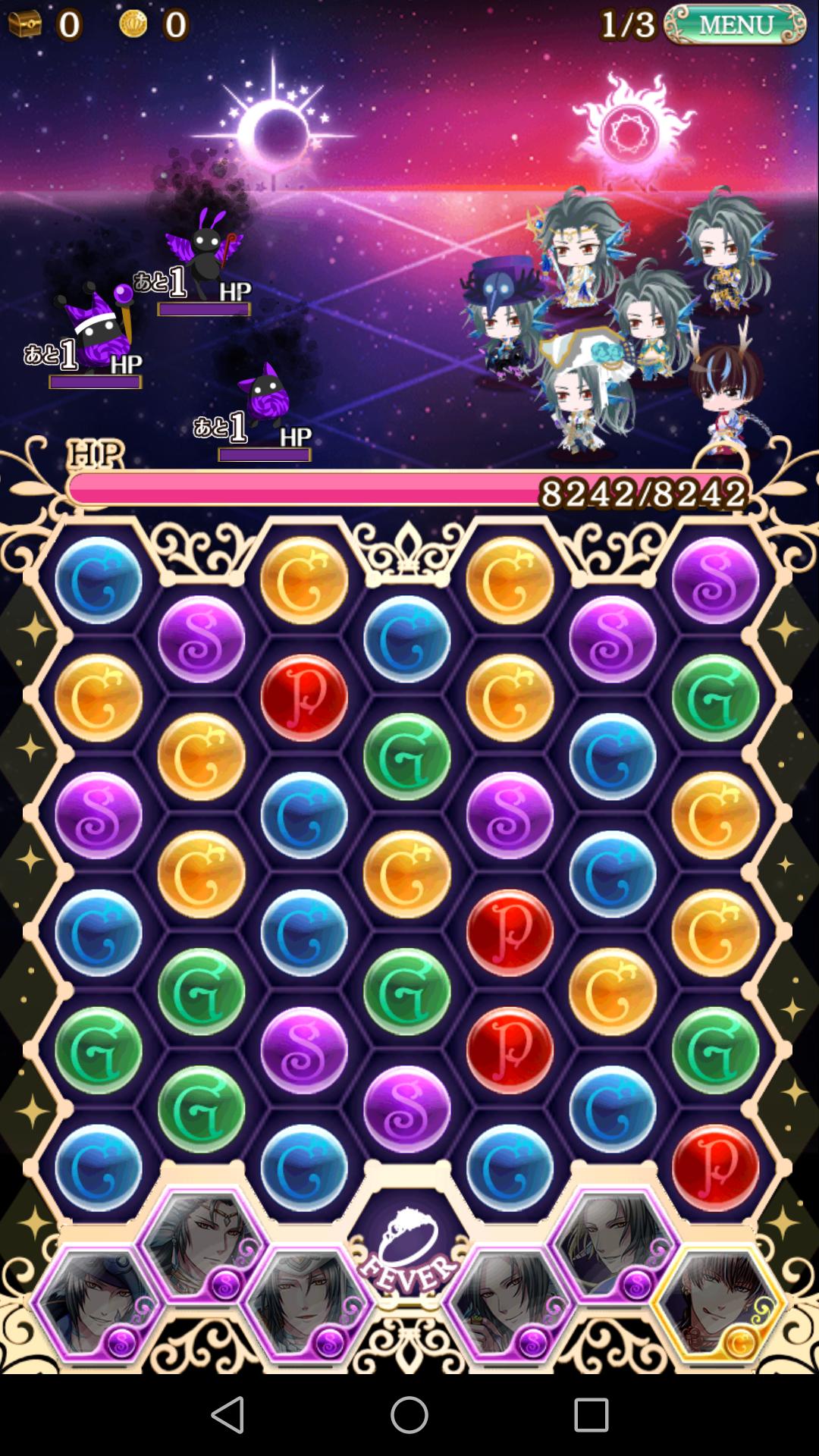 【夢100】ランクアップしたい・・!そんな時におすすめのダンジョンを紹介!