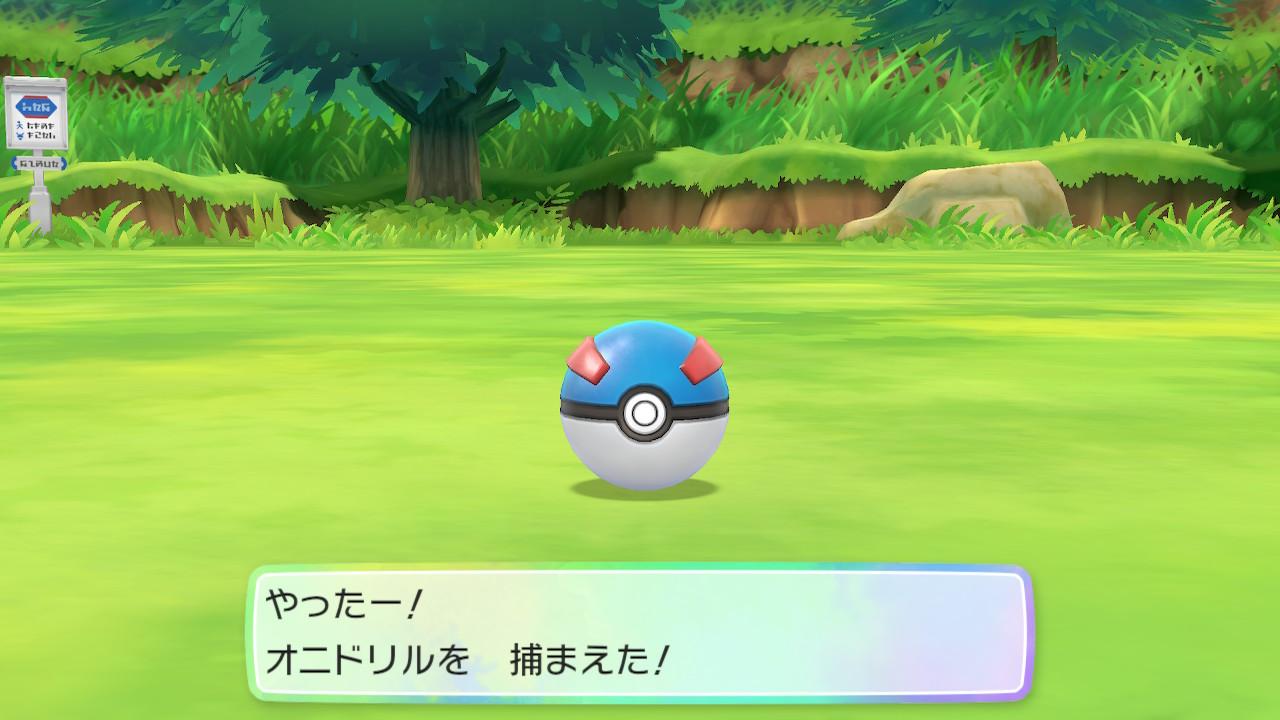 【追記あり】ピカブイプレイ日記:経験値はJoy-Con両手持ちでボールを投げると大量にもらえる!